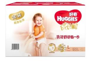 好奇 金装小内裤式纸尿裤 适合学步宝宝 男女通用 100片 L大号9-14公斤