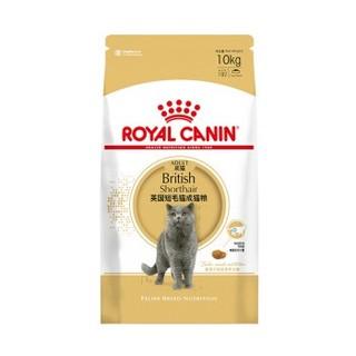 ROYAL CANIN 皇家 BS34 英短成猫粮 10kg