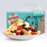 Three Squirrels 三只松鼠 每日坚果礼盒 750g/30天装