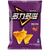 Doritos 多力多滋 玉米片 3口味可选 68g