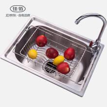 佳佰 厨房置物架 304不锈钢沥水架 伸缩洗菜篮碗碟水槽架收纳架 34/46*25*11CM