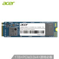 acer 宏碁 VT500M系列 M.2 NVMe 固態硬盤 512GB