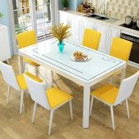 亿宸贵苏 长方形玻璃餐桌椅组合 (白玻 100*60*75cm+4把黄椅子)