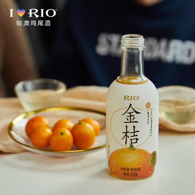 RIO 锐澳 原果浸渍酒  青梅+金桔 2种口味 252ml*4瓶