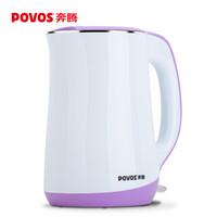 POVOS 奔腾 S1758 电热水壶电 1.7L