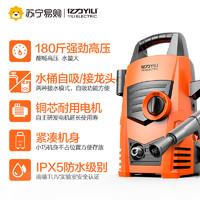 亿力洗车机高压洗车机220v Q4435C