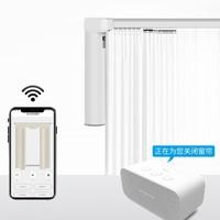 MEEYA 米亚 MT900 智能窗帘电机