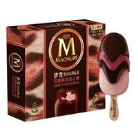 梦龙 双重脆层流心酱红 覆盆子口味 冰淇淋  216g(72g*3) *5件