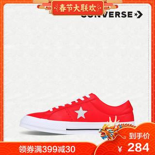 ONVERSE 匡威 One Star 158465C 男/女款低帮皮质板鞋  (紫色、46)