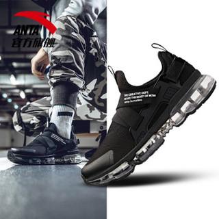 ANTA 安踏 SEEED  91845508 男款休闲运动鞋  (12.5、金属)