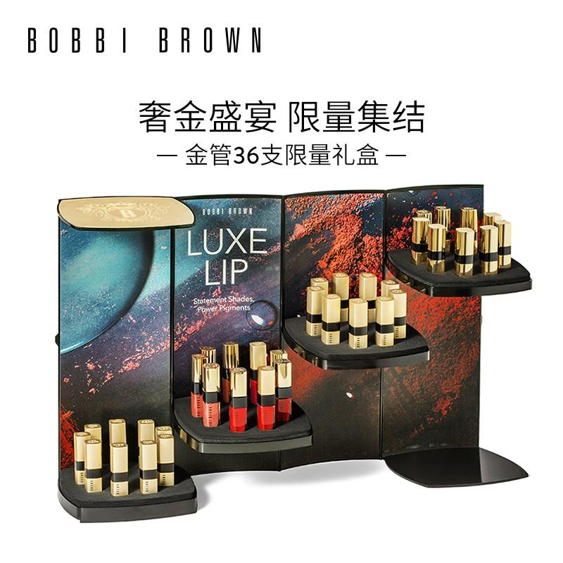 BOBBI BROWN 芭比波朗 金管唇膏家族 36支装礼盒