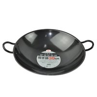 中亚Prime会员:PEARL LIFE 珍珠生活 H-98 纯铁制炒锅 39cm
