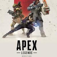 重返游戏:零宣传直接做爆款,《Apex英雄》成近期最火吃鸡游戏