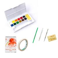 Borrence 柏伦斯 固体水彩颜料套装12色 送10件套大礼包