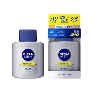NIVEA 妮维雅 Q10 男士抗皱润肤乳 100ml