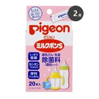 pigeon 贝亲 婴儿奶瓶奶嘴除菌剂 20包*2盒