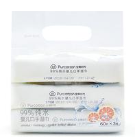 全棉時代  嬰兒口手濕巾60片/袋15x20cm3袋/套