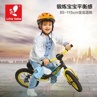 荟智Huizhi儿童平衡车滑行车宝宝无脚踏自行车越野充气轮