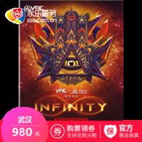 2019VAC-INFINITY室內電音節(專享) 武漢站