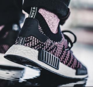 adidas 阿迪达斯 NMD_R1 STLT Primeknit 男款休闲运动鞋