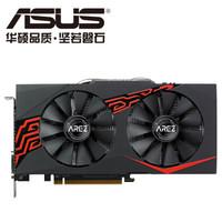 ASUS 華碩 EX-RX580 2048SP-8G 顯卡