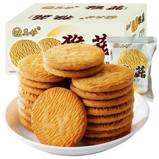 其妙 猴菇饼干 1000g