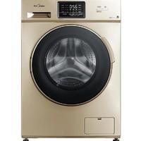 Midea 美的 MG100S31DG5 10公斤 变频 滚筒洗衣机