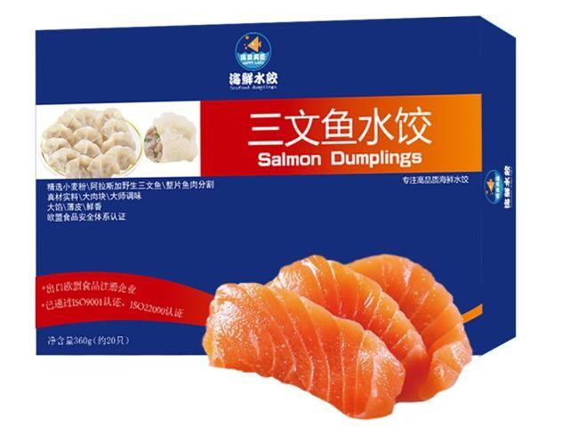 海贝夷蓝 三文鱼水饺 360g 20只