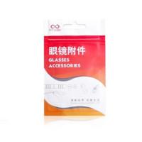 晰雅 硅胶气囊鼻托 2对 送螺丝刀+螺丝+镜布