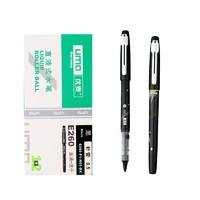 UMA 优麦 E260 直液式中性笔 0.5mm 黑色 *12件