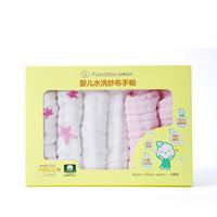 PurCotton/ 全棉時代 嬰兒水洗紗布手帕 25*25cm 6條裝 *2件