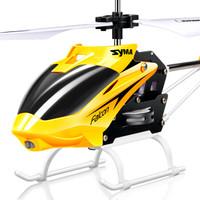 SYMA 司馬 W25 小型耐摔防撞遙控直升飛機