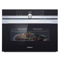 SIEMENS 西门子 CS656GBS1W 嵌入式蒸汽烤箱