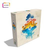 新品发售: Asmodee 艾赐魔袋 SOLENIA 昼夜星 经营管理类桌游游戏