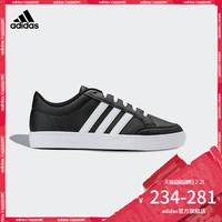 阿迪达斯官方adidas VS SET 男子CORE篮球文化鞋 BC0130 BC0131