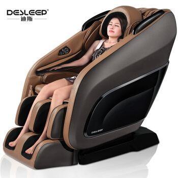 Desleep 迪斯 DE-A09L 按摩椅