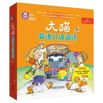 《大猫英语分级阅读 二级1 点读版》(读物8册+阅读指导1册+MP3光盘1张)