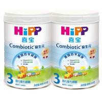 移动专享:HiPP 喜宝 益生元系列 婴幼儿配方奶粉 3段 800g 2罐