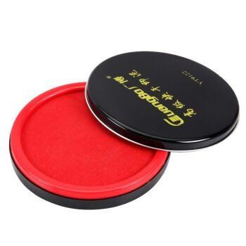 GuangBo 广博 YT9122  快干印台 105mm 红色