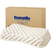 历史低价:Dunlopillo 邓禄普 蝶型按摩护颈枕 57*36*8/10cm