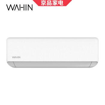 WAHIN 华凌 KFR-35GW/HAN8B3 壁挂式空调 1.5匹