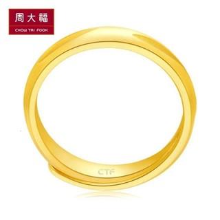 CHOW TAI FOOK 周大福 F205339 柳叶足金戒指