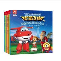 中亚Prime会员:《超级飞侠3D互动图画故事书4第一辑》注音版 套装共8册