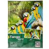 运费券收割机、凑单品 : TANGO 天章 新绿天章 A4高光面照片纸 180g/㎡ 20张/包