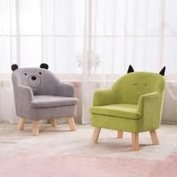 杰尼特 S203 儿童沙发椅