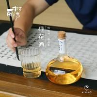 小众品牌说 | Vol.23:把酒言欢醉得意,与酒相关的小众好物推荐