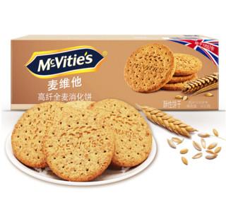 Mcvitie's 麦维他 高纤全麦消化饼干 原味 400g