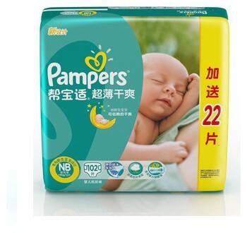 Pampers 帮宝适 超薄干爽系列 婴儿纸尿裤 NB号 102片