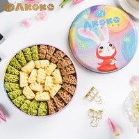 AKOKO 云顶小花 曲奇饼干礼盒 五彩兔 280g