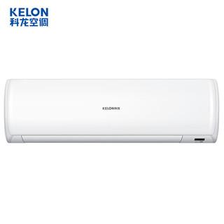 KELON  科龙 KFR-26GW/QMA1(1N41)  大1匹 挂机空调